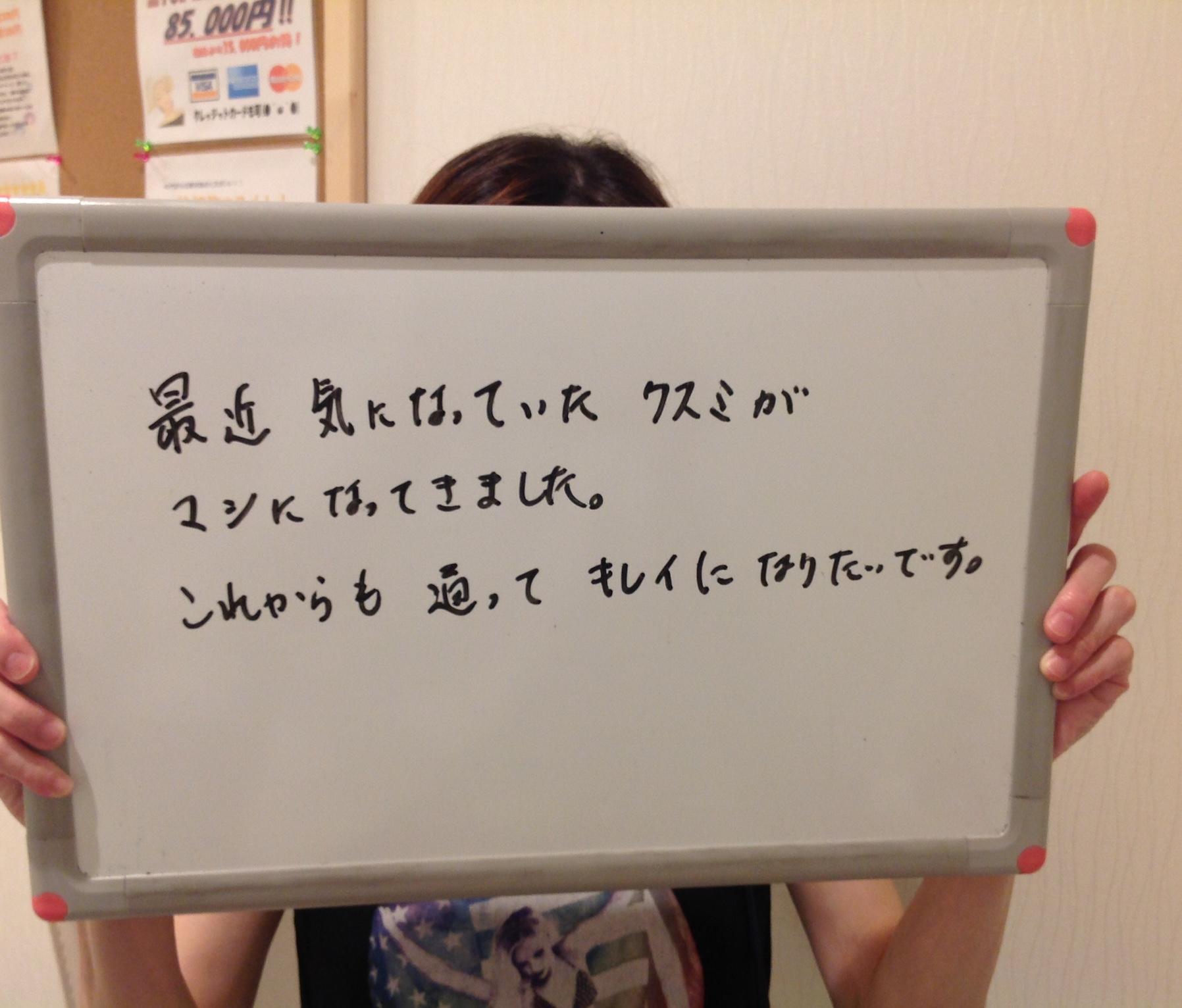 大阪旭区will美容鍼灸お客様の声14